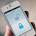 lockitron_iphone-app